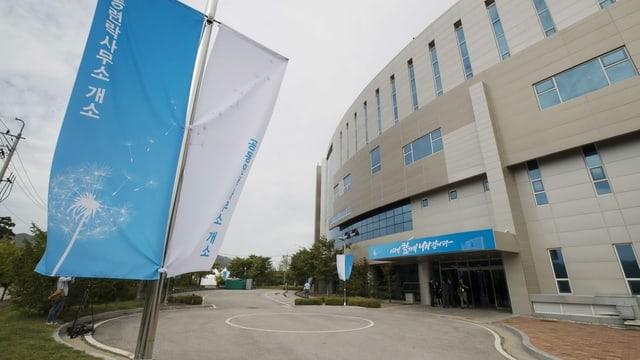 innerkoreanische Verbindungsbüro in der Grenzstadt Kaesong