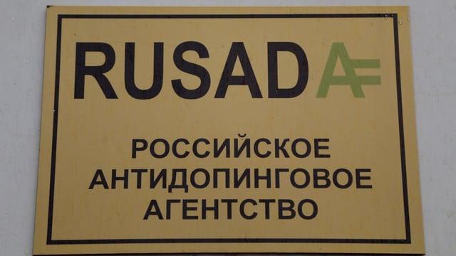 Schild der russsischen Dopingagentur