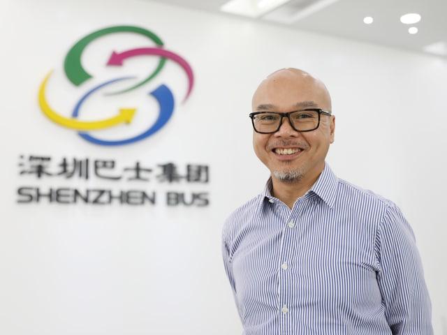 Generaldirektor Ma Zhengyuan