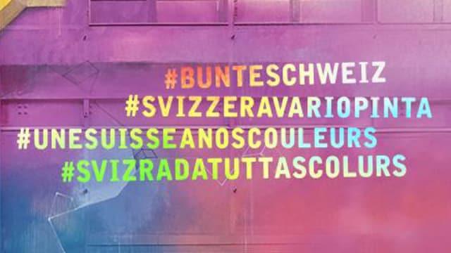 #Bunteschweiz: Der Hashtag der Kampagne der Rassismus-Kommission.