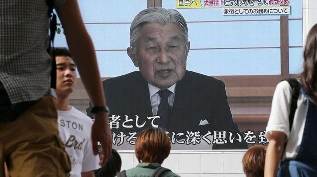Akihito bei seiner Fernsehansprache.