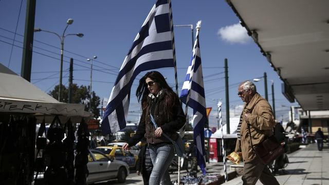 La Grezia sto preschentar ina vasta glista da refurmas per survegnir agid finanzial da 7,2 milliardas euros.