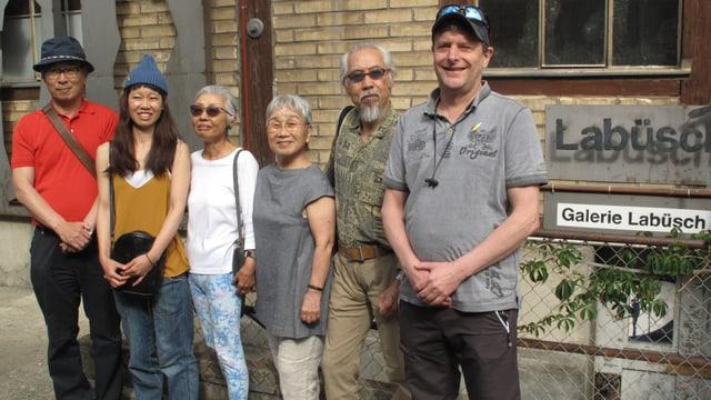 Fünf japanische Künstler