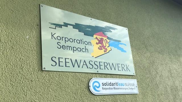 Schild Seewasserwerk
