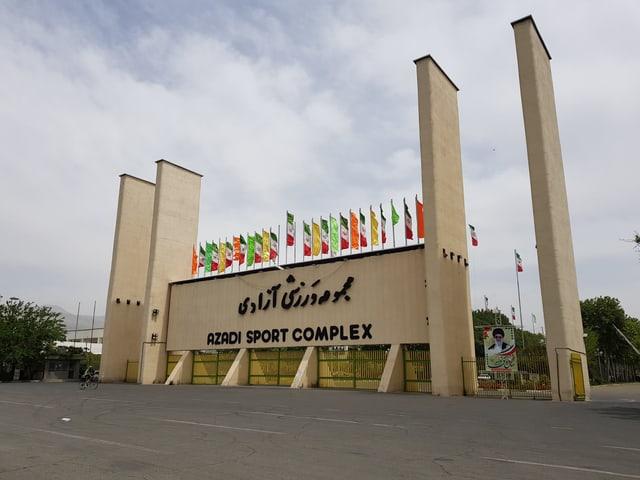 Das Azadi-Stadion in Teheran.