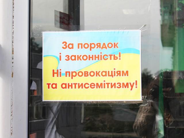 Ein Plakat mit der Botschaft, keinen Antisemitismus in der Nachbarschaft zuzulassen.