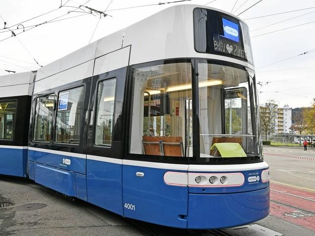 Flexity Tram von aussen