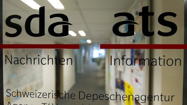 Logo SDA.