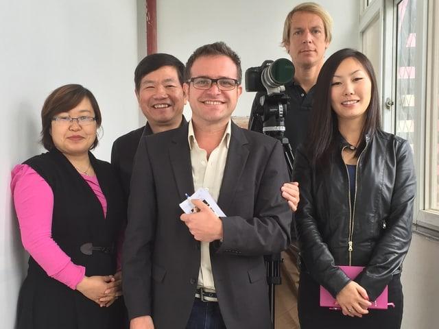 Gruppenfoto zeigt Tao Ren und Pascal Nufer