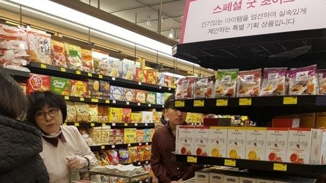 Las mini-turtas sin ils regals d'ina butia en la Corea dal Sid.