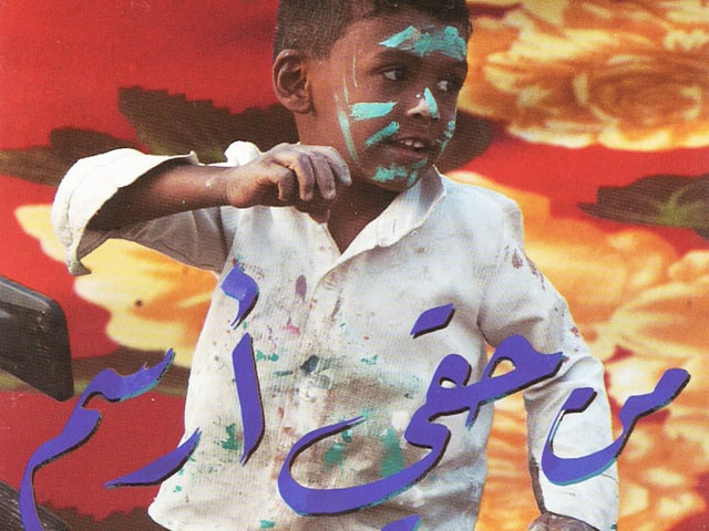 Ein kleiner Junge in einem weissen Kittel ist völlig mit Farbe angeschmiert. Vor ihm steht der Postkarten-Spruch.