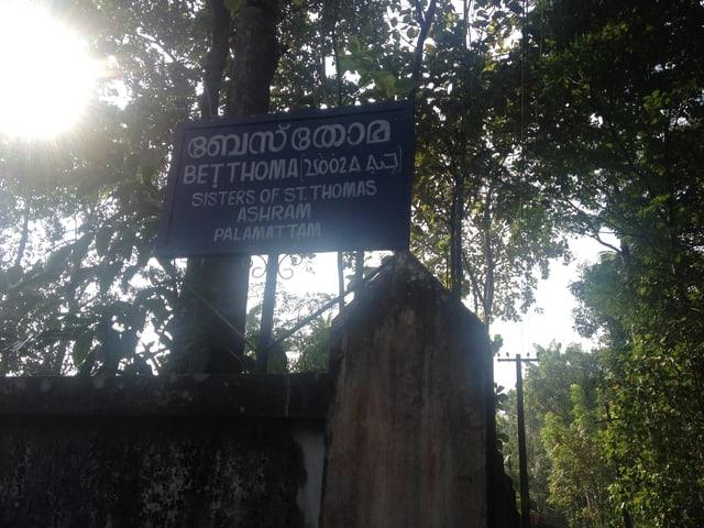Holzschild mit der Aufschrift Bet Toma, übersetzt Haus des Thomas.