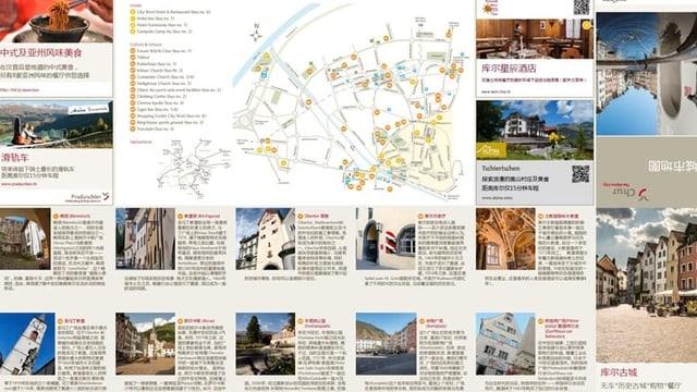 Ausschnitt aus dem Churer Stadtplan auf chinesisch.