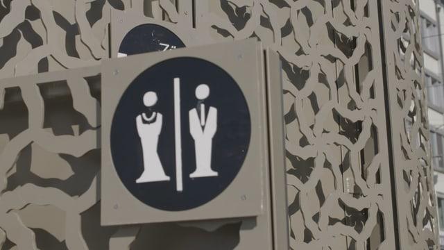 Video «Die globale Toilettenkrise» abspielen