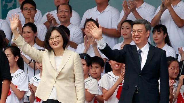 Taiwans aktuelle Präsidentin Tsai Ing-wen und Vizepräsident Chen Chien-jen