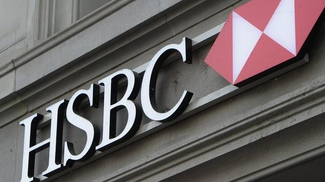 Das Logo von HSBC
