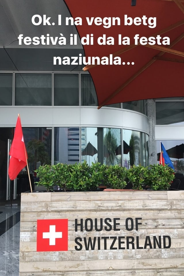 House of Switzerland ad Abu Dhabi
