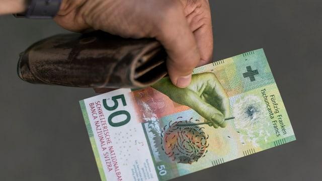 Ein Geldschein.