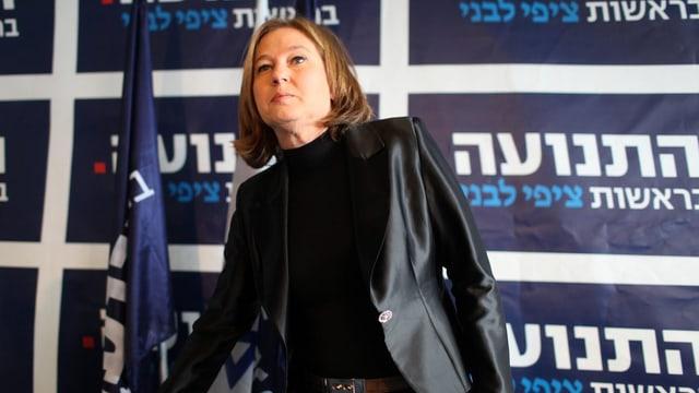 Die ehemalige Aussenministerin Zipi Livni bei einer Medienkonferenz.