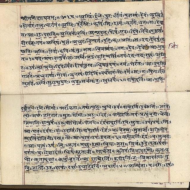 Rigveda - ina part or da la scrittira Veden