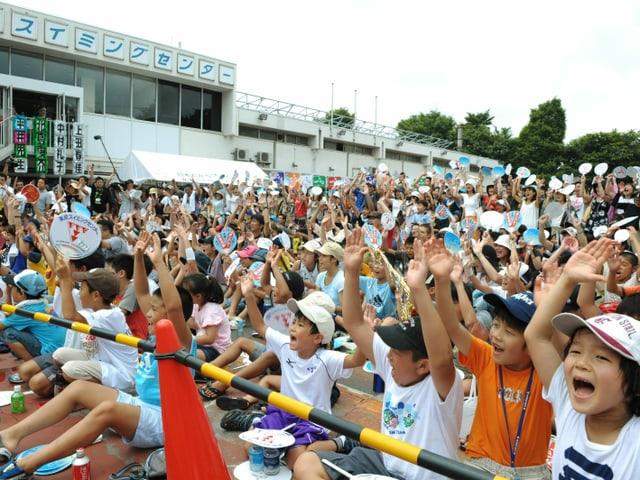 Ein Public Viewing in Tokio während den Olympischen Spielen 2008.