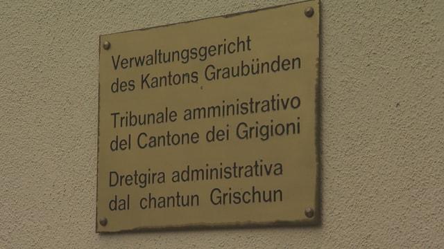 tavla d'inscripziun «Dretgira administrativa dal chantun Grischun»