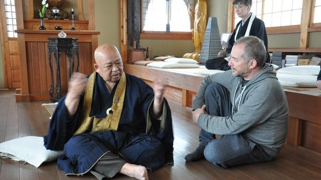 Video «Fokus Japan – Unterwegs mit Patrick Rohr (3/3)» abspielen
