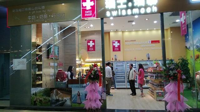Swissmooh Laden in China