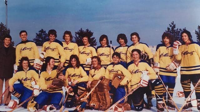 Squadra juniors anno 1975