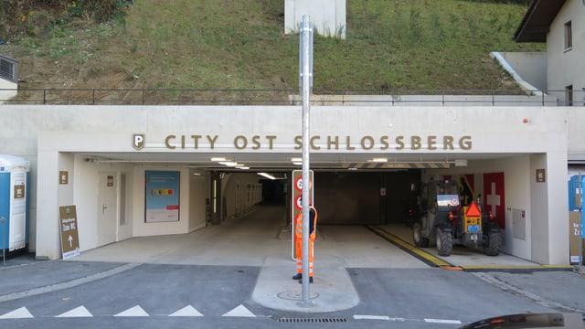 Einfahrt zu Parkhaus City Ost Schlossberg