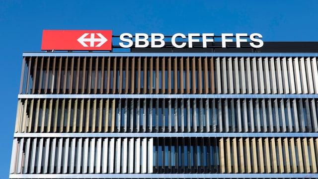 Edifizi da la SBB a Berna Wankdorf.