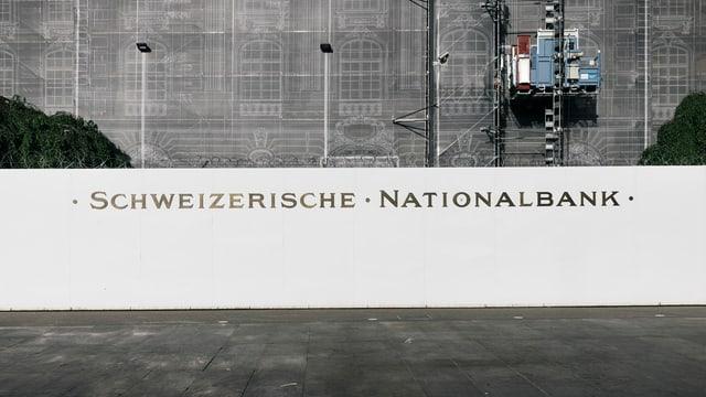 Bild der Nationalbank.