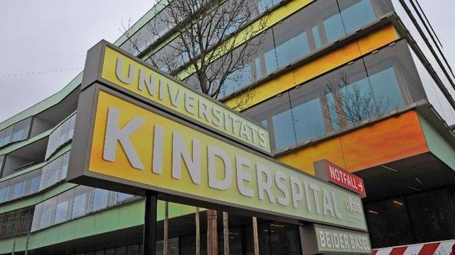 Eingangsbereich des Universitäts-Kinderspitals beider Basel, UKBB.