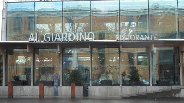 Video «Restaurant Al Giardino in Winterthur - Tag 1» abspielen