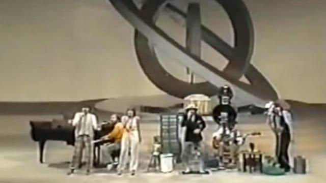ESC 1979