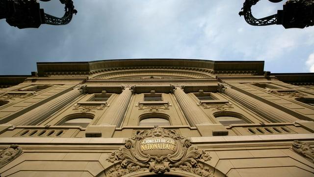 Gebäude der Schweizerischen Nationalbank, Aufnahme von unten