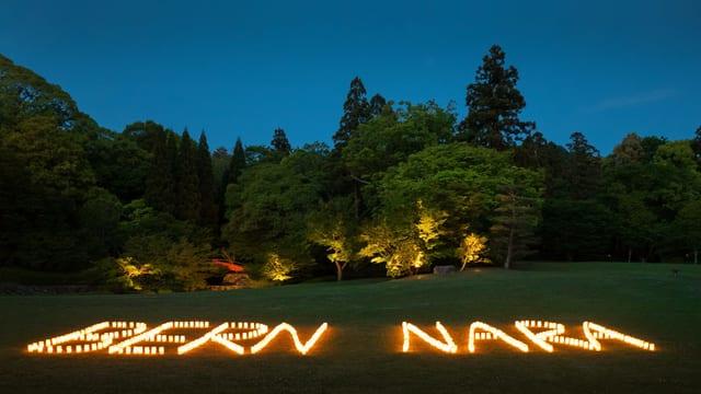 Bern und Nara, die beiden Namen dargestellt mit Lichtern.