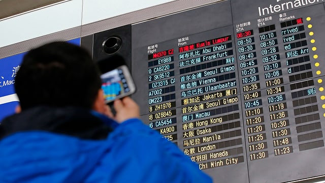 Anzeige der ankommenden Flüge im Flughafen von Peking