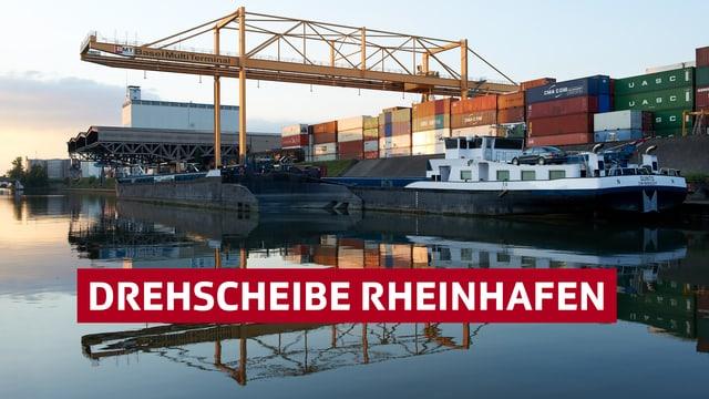 Drehscheibe Rheinhafen