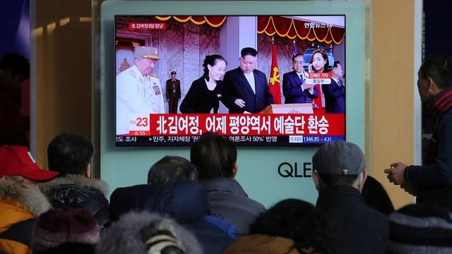 Kim Yo Jong und Kim Jong Un auf einem Fernsehbildschirm.