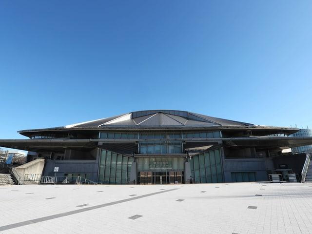 Metropolitan Gymnasium