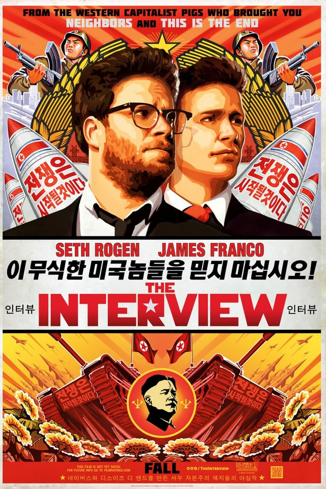 Ein Kino-Poster zeigt die Darsteller Seth Rogen und James Franco und Kim Jong-un in nordkoreanischer Manier.