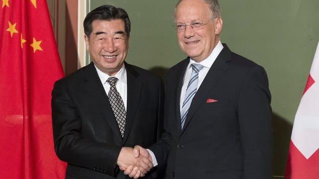 Chinas Vize-Regierungschef Hui Liangyu bei Bundesrat Schneider-Ammann.
