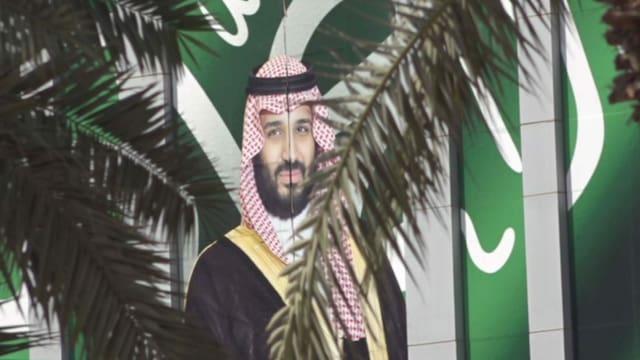 Bild von Mohammad bin Salman an einer Wand in Jeddah.