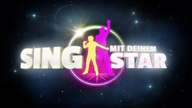 SMDS Logo