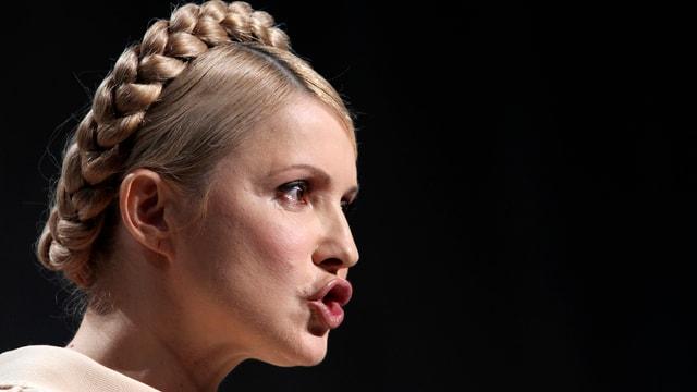 Passwort youtube ukrainische Frau suchen