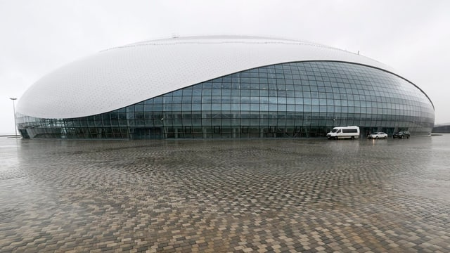 Total-Ansicht der Bolschoi-Arena.