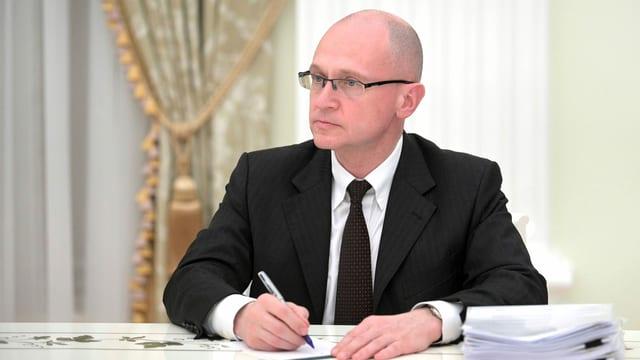 Sergej Kirienko: