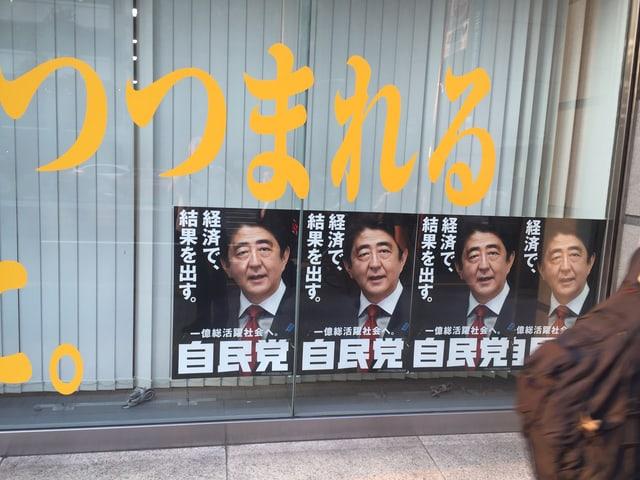 Plakate des japanischen Regierungschefs Shinzo Abe.