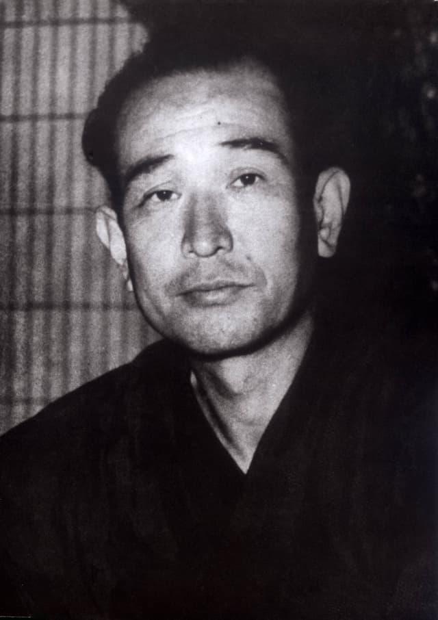 Ein Portrait eines japanischen Mannes